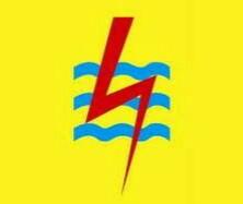 Poto logo PT Perusahaan Listrik Negara (PLN)